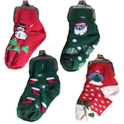 Click to get Xmas Baby Sock Coin Purse