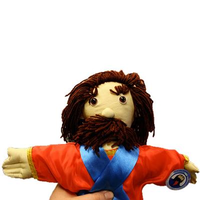 Click to get Huggy Jesus Doll